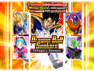 Dragon Ball Seekers Category Banner