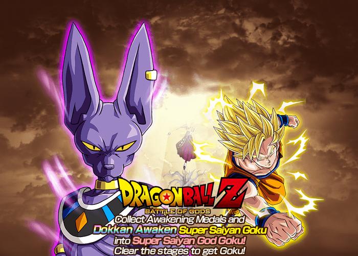 Event Battle of gods big