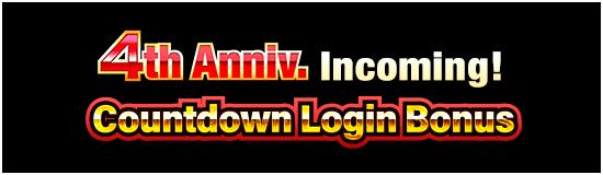 EN news banner login bonus 20180122