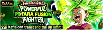 News banner event 559 small