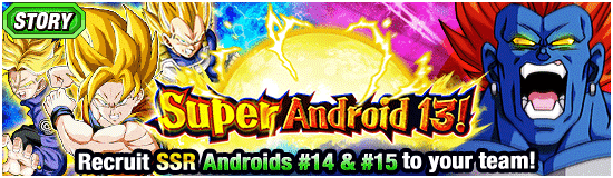 News banner event 372 small