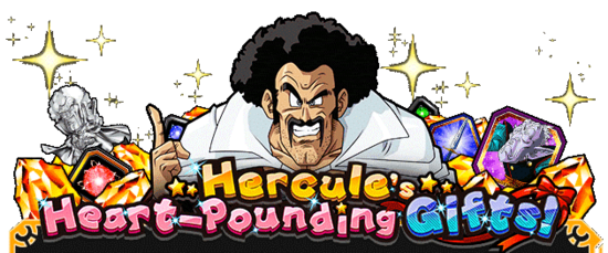 Hercule's Gift header