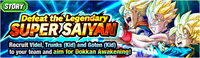 News banner event 365 small