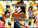 Rare Summon: Super Saiyan 4 Vegeta Dokkan Festival