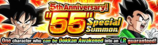 News banner gasha 00693 small