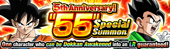 News banner gasha 00693 small