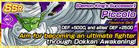Chara banner 1009210 small
