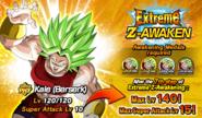 News banner event zbattle 039 2A