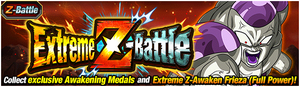 News banner event zbattle 004 small