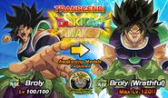 News banner event 548 2A