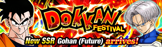 News banner gasha 00625 small