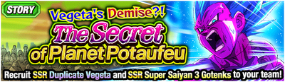 News banner event 361 small