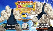 News banner event 374 A2