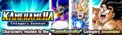 News banner gasha 00644 small