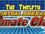 The 12th Virtual Dokkan Ultimate Clash