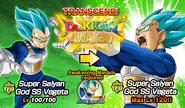 EN news banner event 328 A3