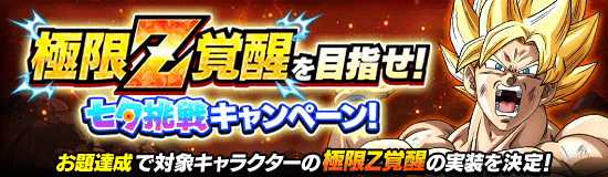 News banner sns camp 20190628 small