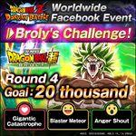 Facebook Broly Challenge Round 4