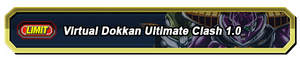 Virtual Dokkan Battlefield 1