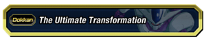 Coora DokkanEvent Renewal tab