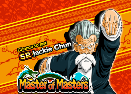 Event master of masters big