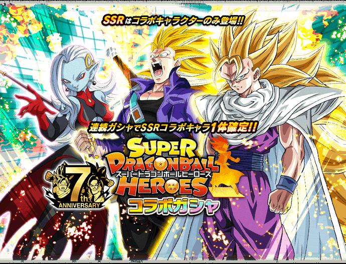 Gasha top banner 00374