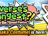 Support Item: Monaka Costume