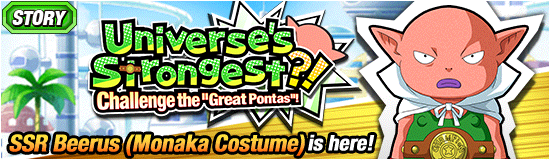 News banner event 175 small