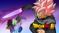 Goku Black SSJ Rose and Zamasu possible Origin