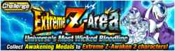 News banner event 721 small