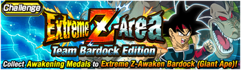 News banner event 727 small