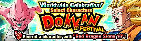 EN news banner select dokkan 20200828 small