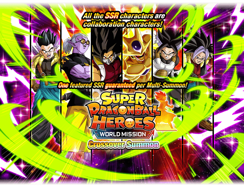 Super Dragon Ball Heroes World Mission Cards EXCLUSIVE GAME PACK NEW SEALED