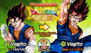 News banner event 512 2B en