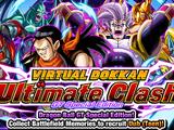 Virtual Dokkan Ultimate Clash: GT Special Edition