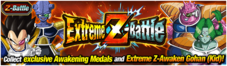 News banner event zbattle 003 small