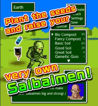 Saibai battle 1