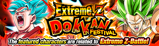 News banner gasha 00629 small