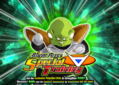 Ginyu Force Special Training TEQ