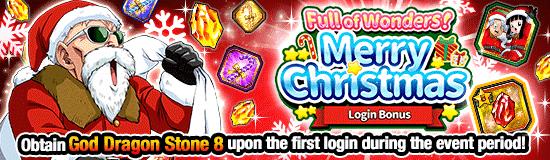 News banner login bonus 20191209 small