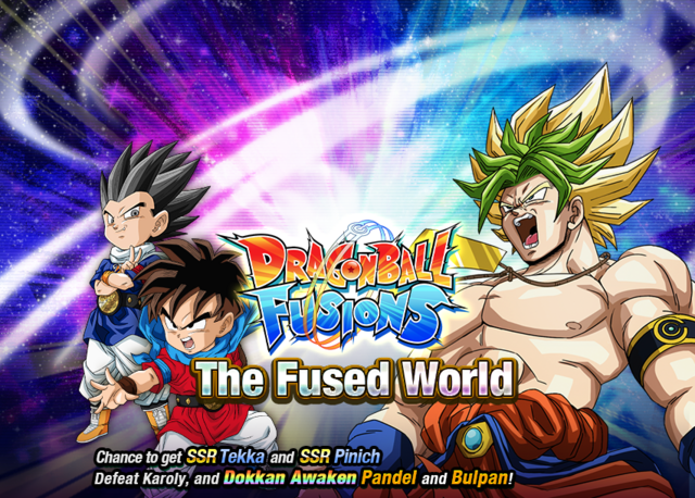 File:Quest top banner 137.png