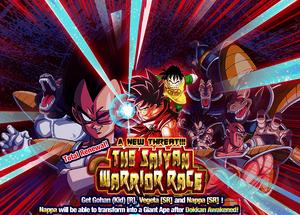 Quest top banner 323
