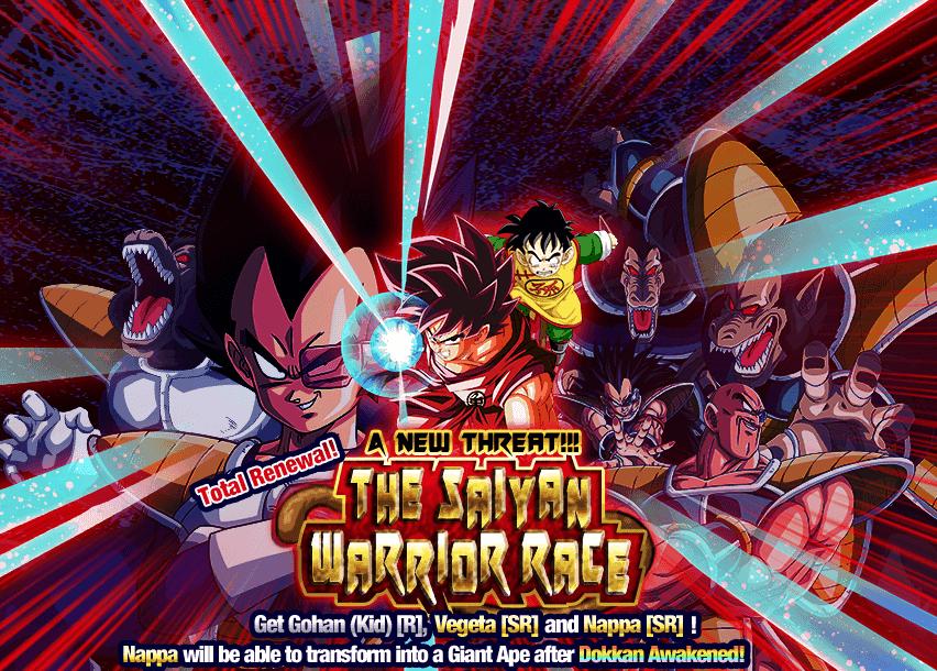 A New Threat!!! The Saiyan Warrior Race | Dragon Ball Z Dokkan