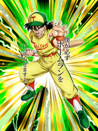 SSR Yamcha Baseball INT HD