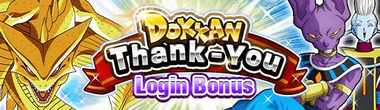 EN news banner login bonus 20190426 small