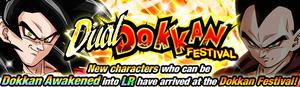 News banner gasha 00530 Goku