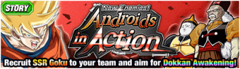 News banner event 366 small
