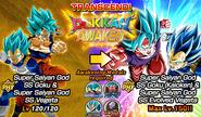 News banner event 560 2B