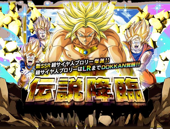 Gasha top banner 00598
