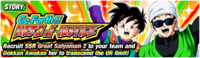 News banner event 381 small